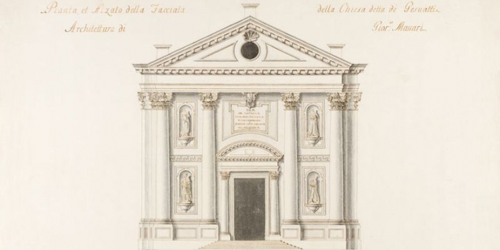 Chiesa dei Gesuati or Santa Maria del Rosario. Drawing by Antonio Visentini.